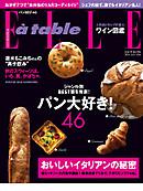 11_image_size_300_400