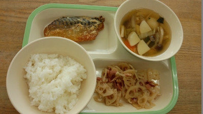 Lunch_540x304
